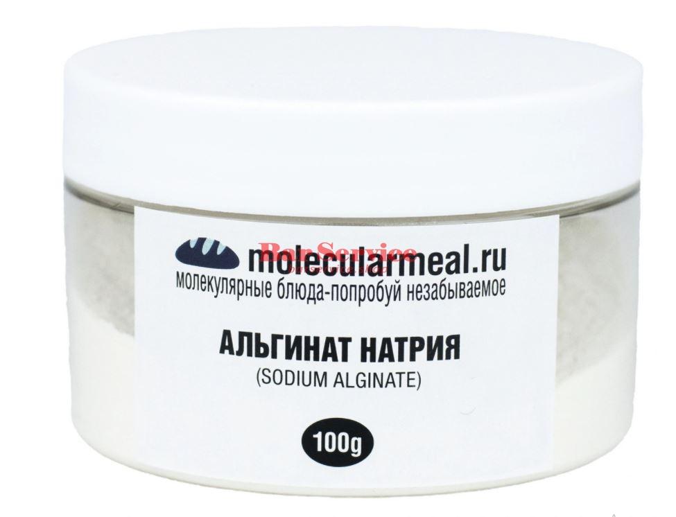 Альгинат натрия 100гр в Омске